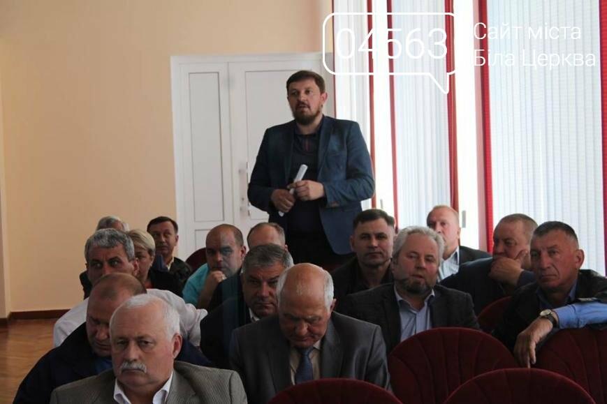 Білоцерківська державна адміністрація