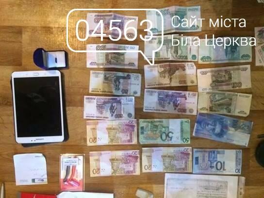 Зловмисники обікрали банкомати