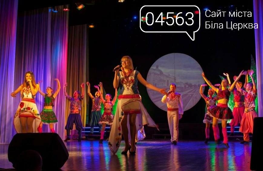 День Європи у театрі ім. Саксаганського