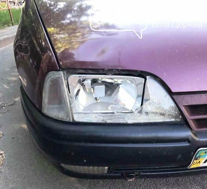 У Білій Церкві автомобіль збив школярку
