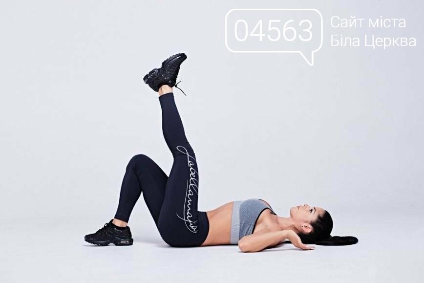 5 ефективних вправ для ідеальної попи, якщо присідання набридли