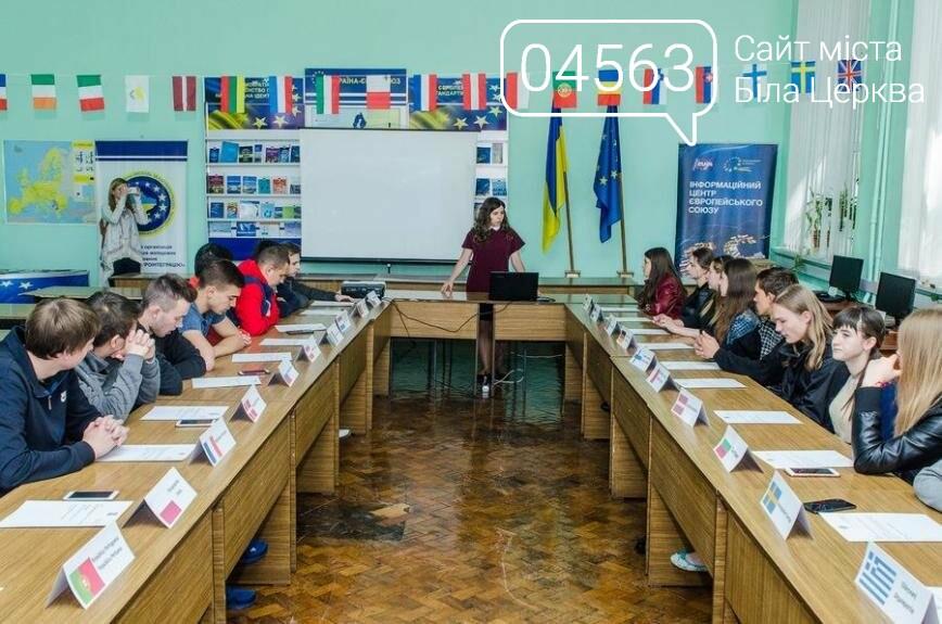 Делегація Представництва Європейського Союзу відвідала Білу Церкву