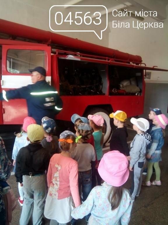 Екскурсія в пожежній частині