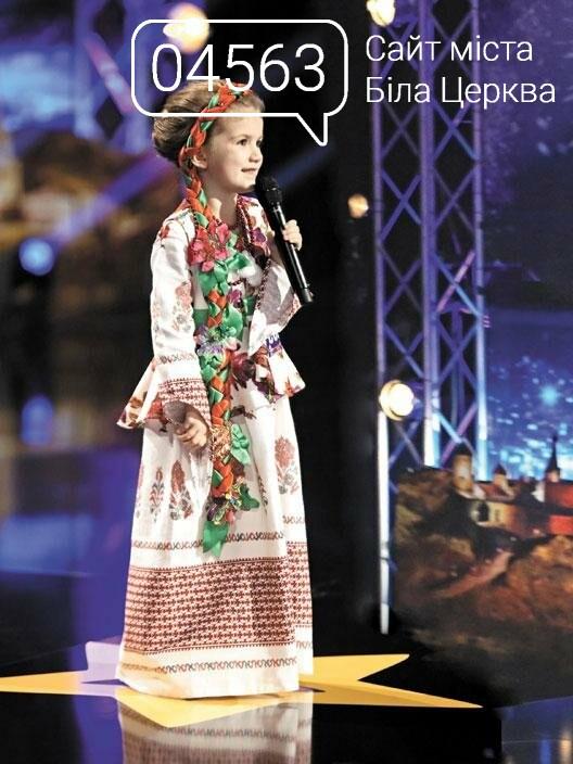 Вероніка Морська