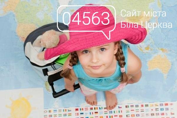 Як оформити дитячий біометричний паспорт: документи, вартість, терміни