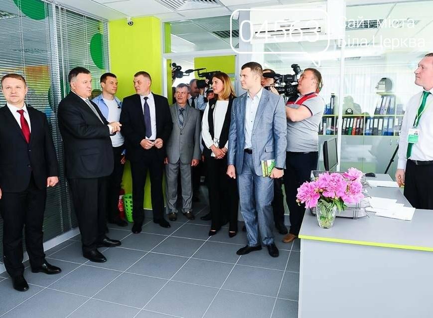 У Білій Церкві відкрили сучасний сервісний центр МВС
