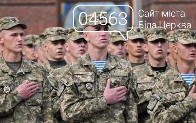 Чоловіки до 43 років отримують повістки: кого і коли заберуть в армію у 2017-му