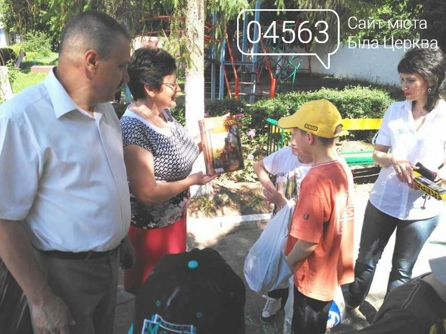 Дітей в центрі соціально-психологічної реабілітації «Злагода» привітали зі святом