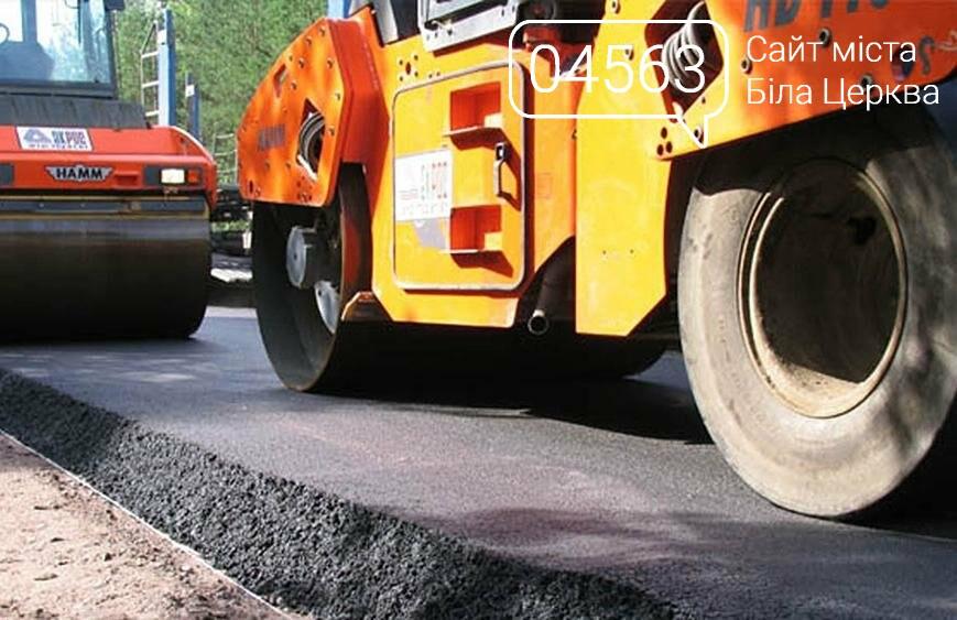 Перемога: у Білій Церкві розпочнуть ремонтувати дорогу на Сквирському шосе, фото-1