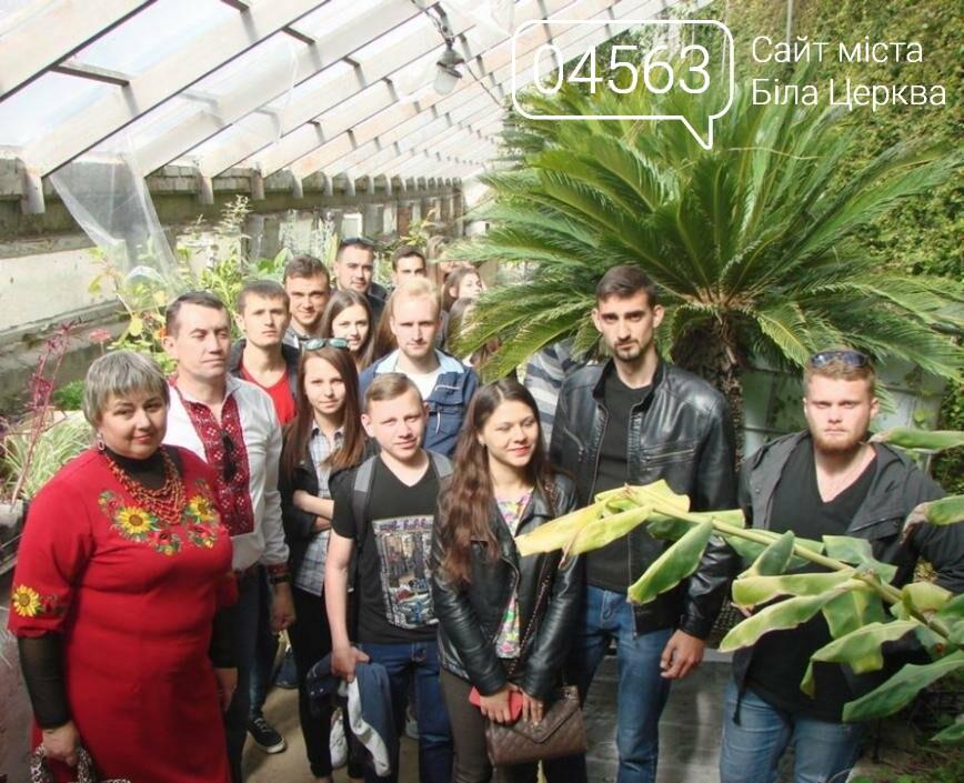 Агробіотехнологічний факультет Білоцерківського національного аграрного університету