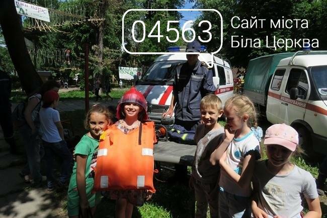 День захисту дітей Біла Церква