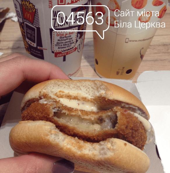Фантастичні смаколики з McDonald's, які зустрічаються тільки в певних країнах