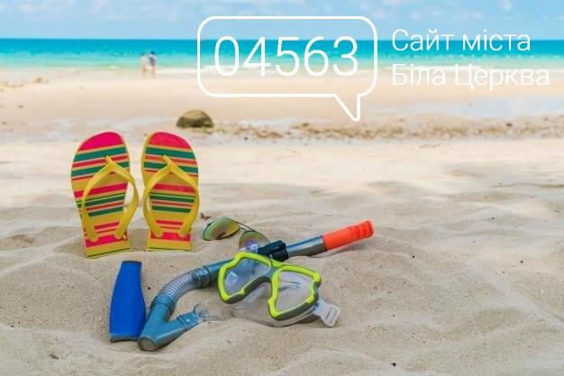 Скільки ще вихідних заплановано у 2017-му і як взяти відпустку так, щоб зарплата виросла