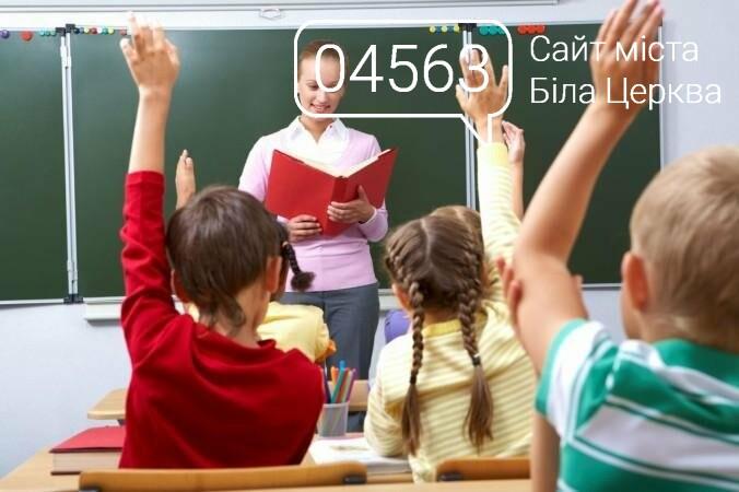 Вчителям підвищать зарплату: коли і на скільки