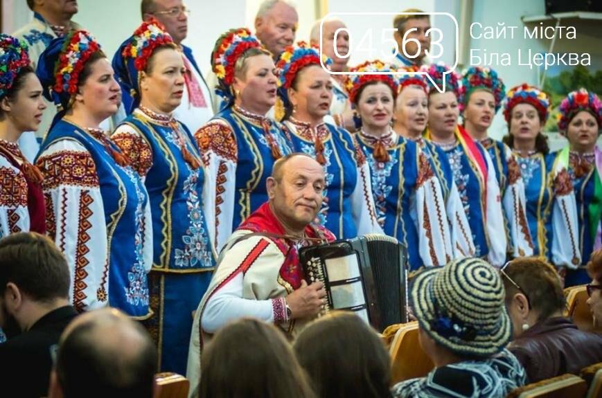 Х обласний конкурс хорових колективів ім. Кирила Стеценка