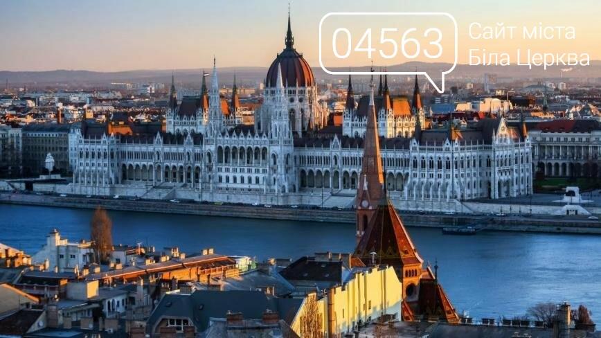 ТОП-7 міст, куди можна дешево з'їздити у 2017 році