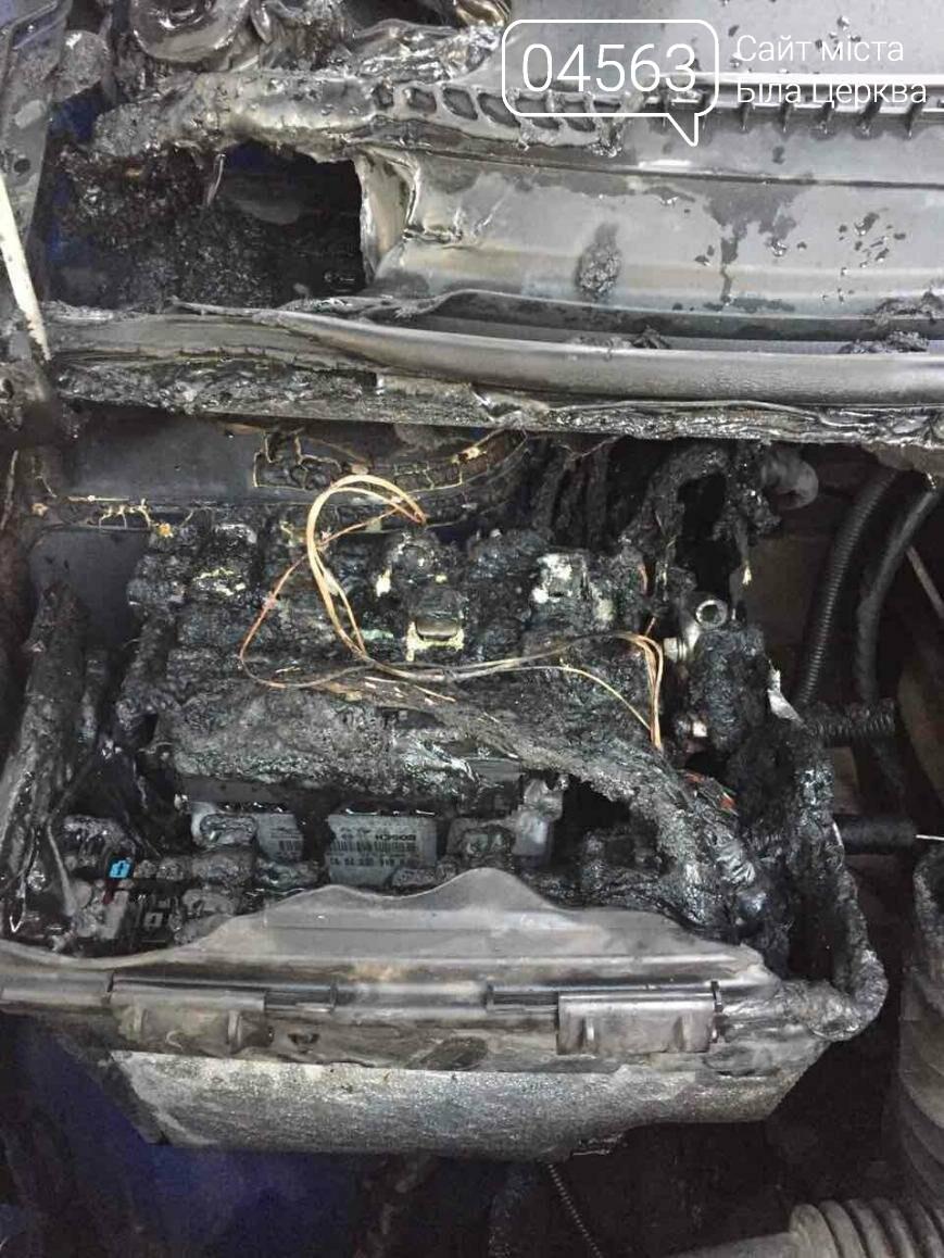 На провулку Академічному у Білій Церкві загорівся автомобіль