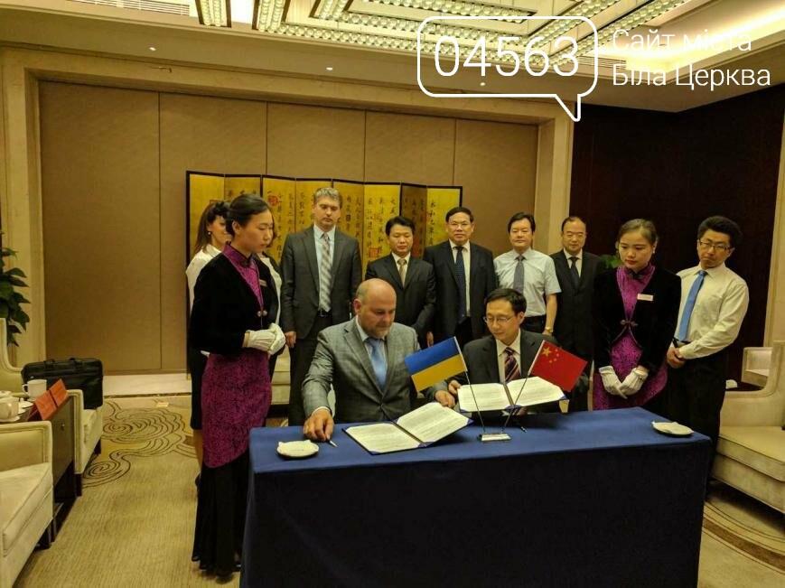 Співпраця з Китаєм: нові можливості  для Білої Церкви
