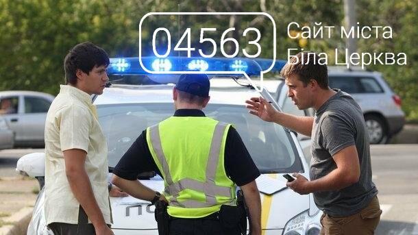 Замість ДАІ: як в Україні буде працювати дорожня поліція