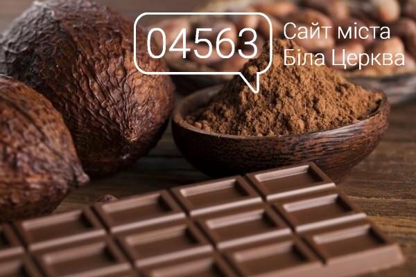 Шоколад багатий на флавоніди