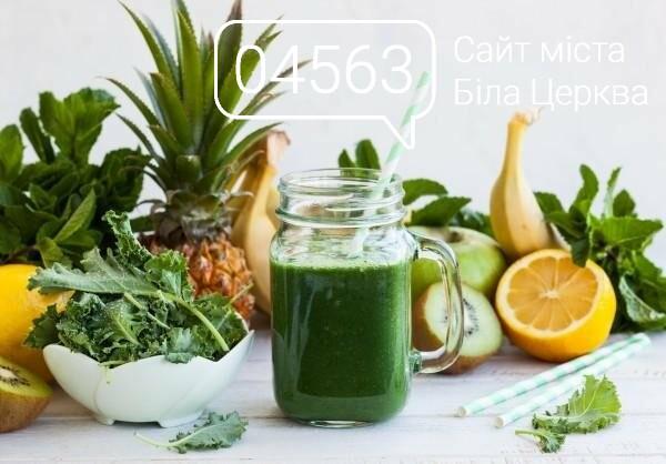 Зелень захищає від раку шкіри