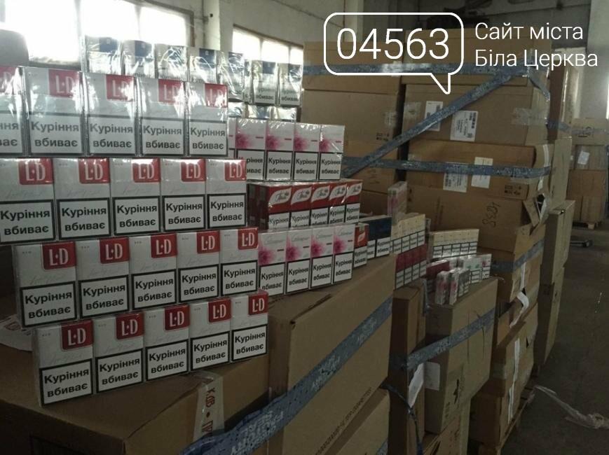 З початку року податківці Київщини вилучили з незаконного обігу 1 млн пачок сигарет