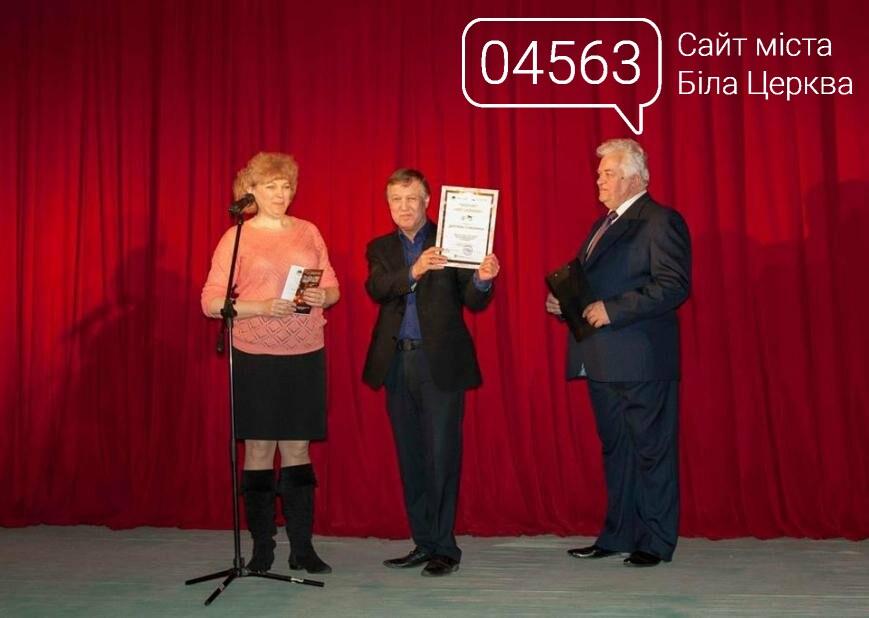 Театр імені Саксаганського став переможцем  у відбірковому турі  проекту «ART-UKRAINE»!