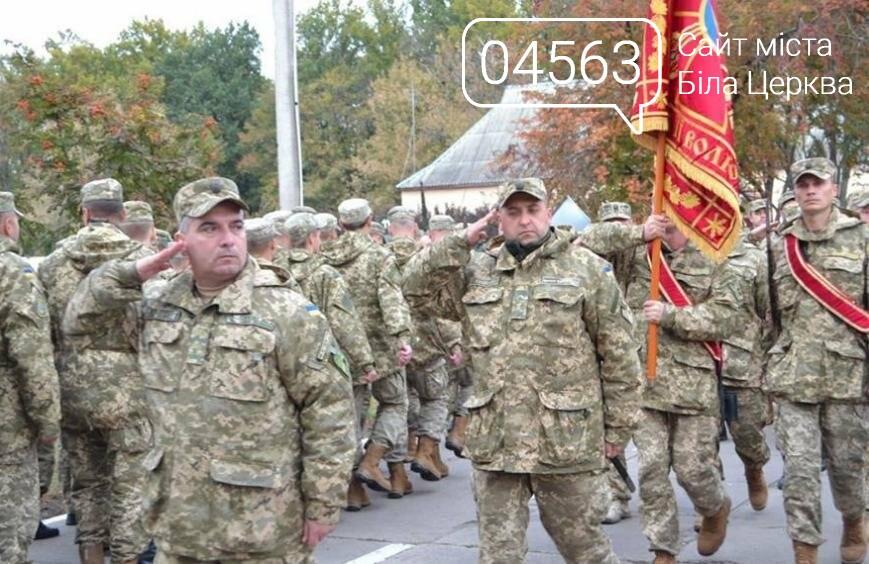 Президент нагородив воїнів легендарної 72-ї бригади, які захищають Україну на Сході