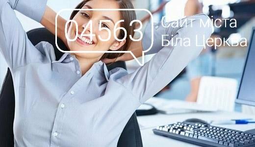 6 ідей, як втрачати вагу на робочому місці