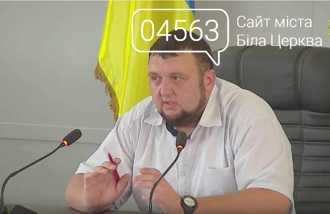 Заступник директора з комерційних питань КП «Білоцерківтепломережа» Сергій Ходань
