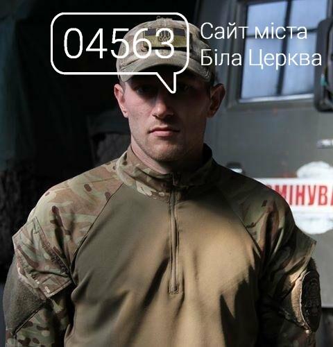 Євген Сарнавський