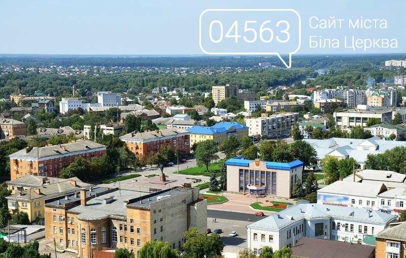 Українцям приходять платіжки за нерухомість