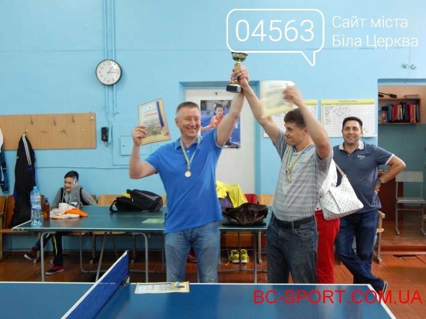 У Білій Церкві завершився відкритий чемпіонат з настільного тенісу
