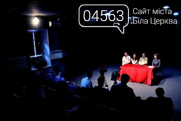 «ART-UKRAINE» – головна подія театрального сезону 2017!