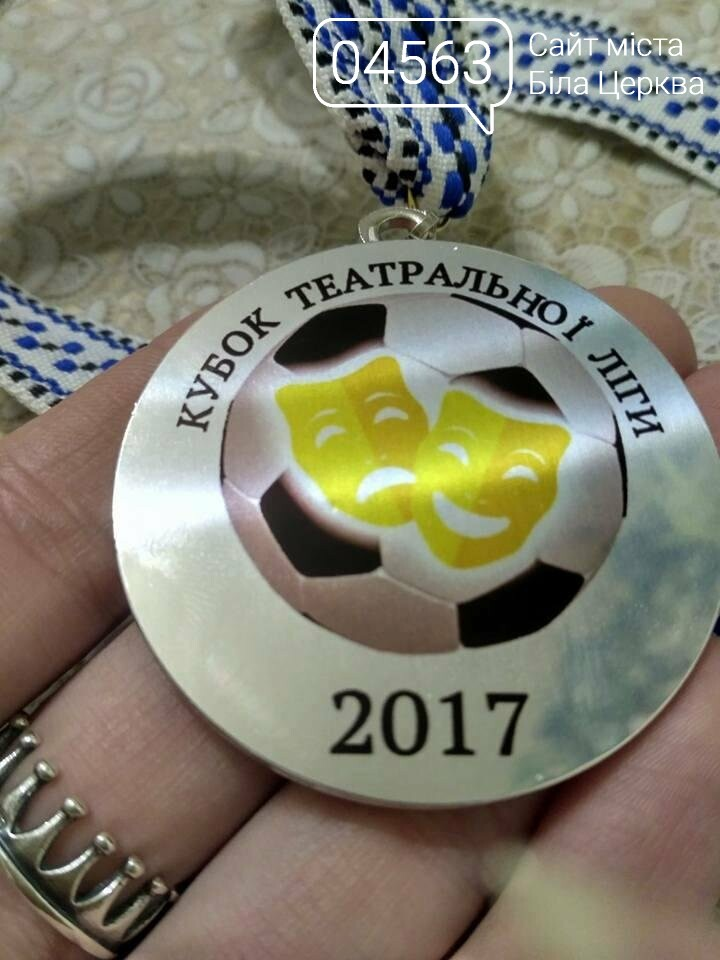 Артисти театру ім. Саксаганського вибороли срібло у Кубку театральної ліги