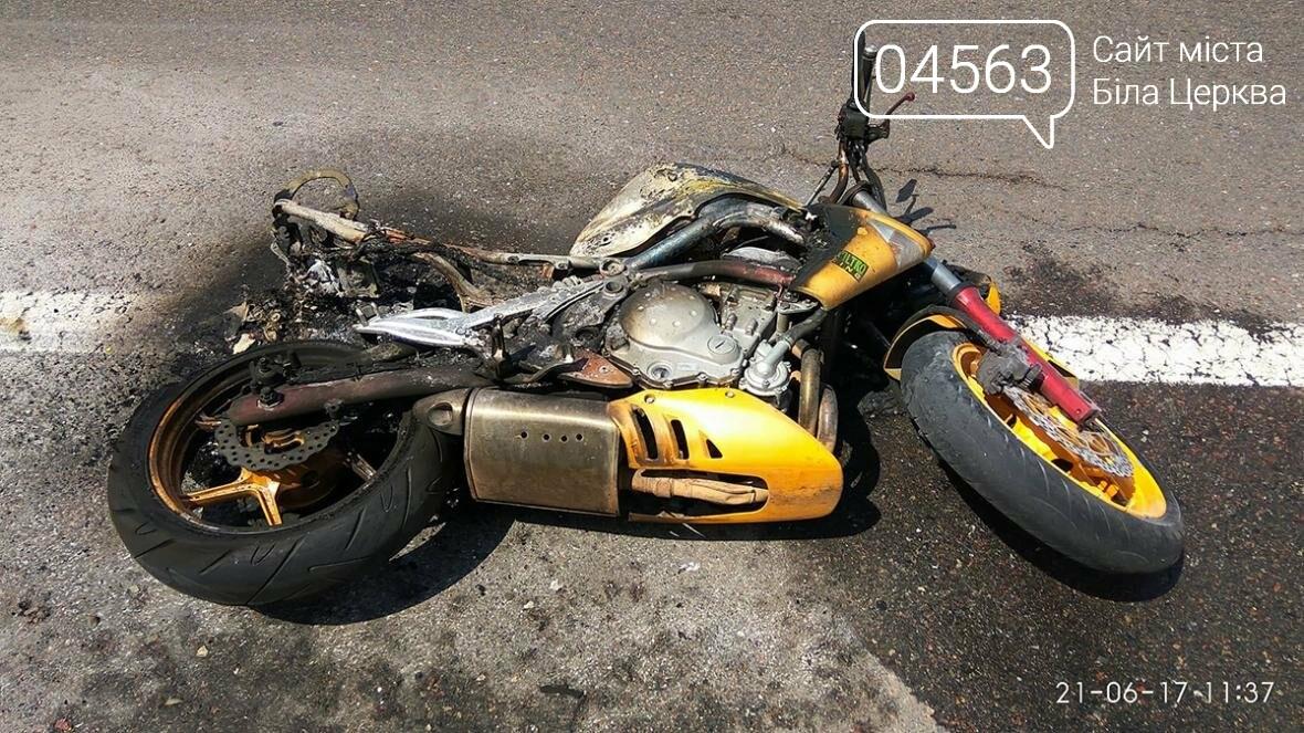 Під Білою Церквою рятувальники ліквідували загорання мотоцикла, фото-1