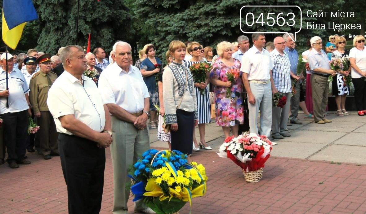У Білій Церкві вшанували пам'ять жертв війни в Україні