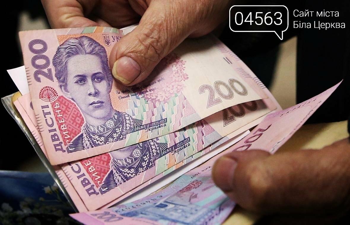 У Білій Церкві 4678 домогосподарств отримають гроші за зекономлені субсидії, фото-2