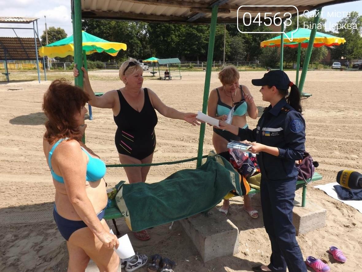 На центральному пляжі містянам розповідали про безпечний відпочинок