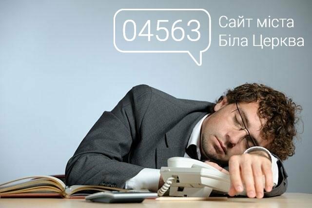 Як включитися в роботу після свят і вихідних