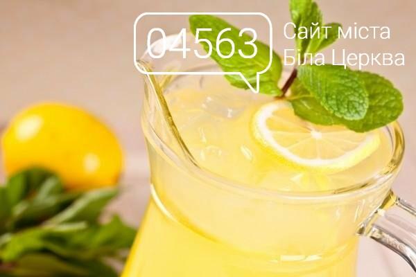 Кращі літні напої: ТОП-5 рецептів