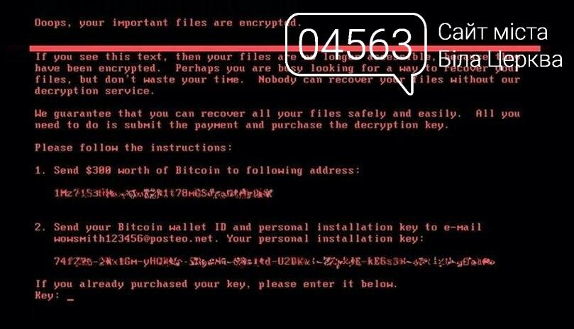 Вірус-вимагач Petya прийшов через оновлення програми M.E.Doc