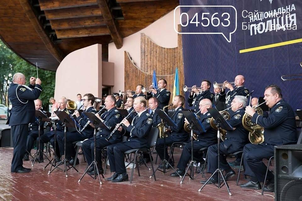 Оркестри Націольної поліції встановили український рекорд із виконання гімну ЄС