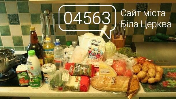 Порошенко підписав закон про держконтроль якості продуктів харчування і кормів