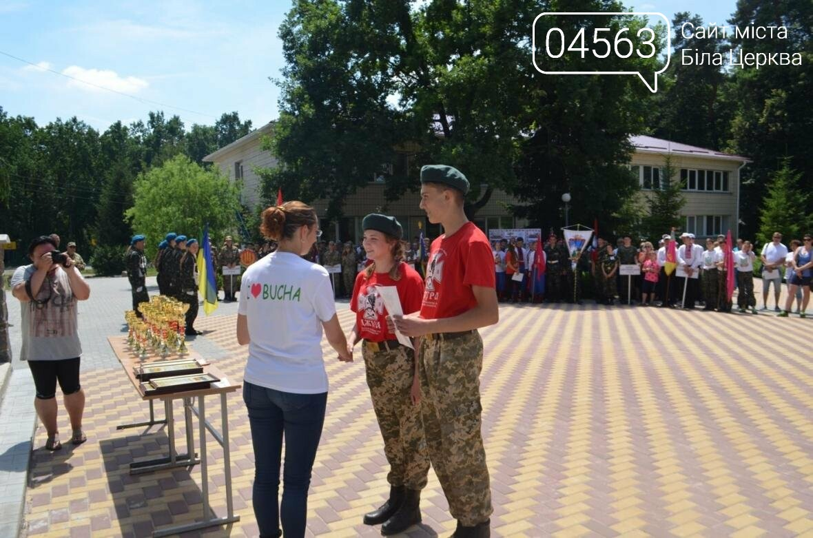Школярі із Білої Церкви перемогли у ІІ етапі Всеукраїнської військово-патріотичної гри «Джура»