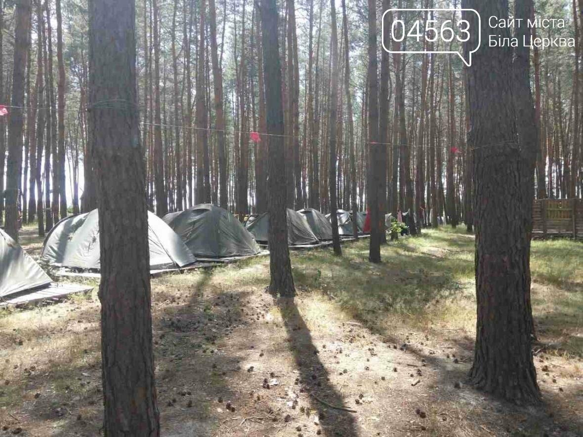 45 дітей з Білої Церкви відпочиватимуть у наметовому таборі
