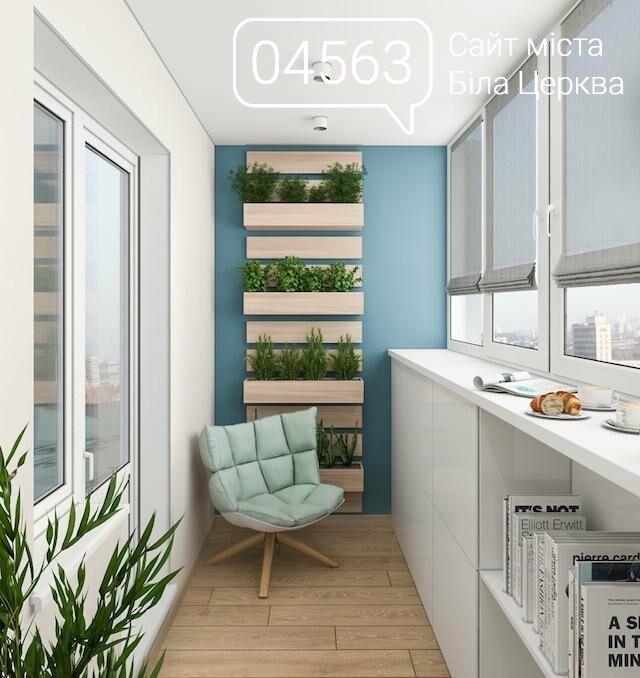 На балконі: 6 способів облаштувати простір літньої сієсти