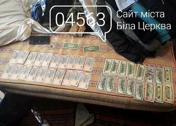 На Київщині затримали шахраїв, які за допомогою sms-повідомлень ошукували українців