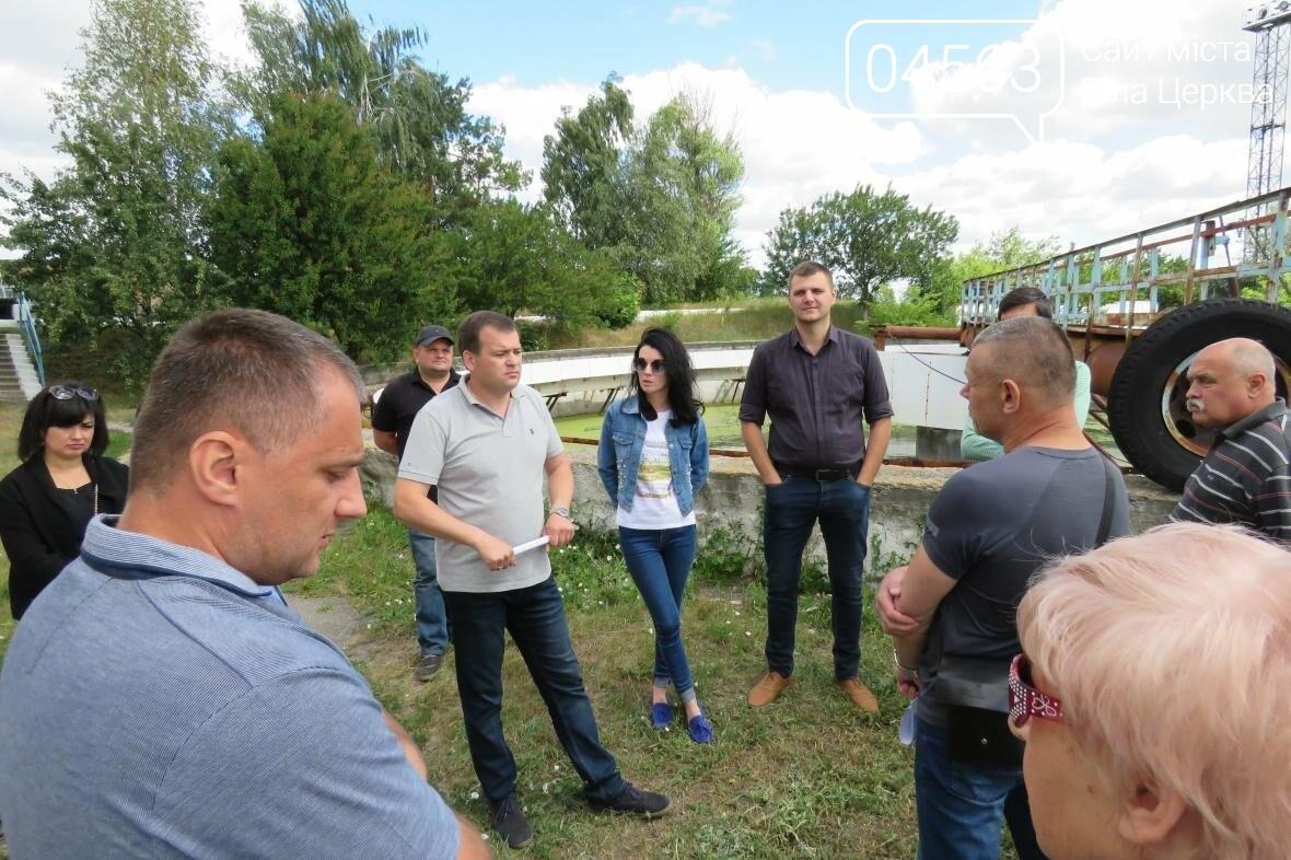 ТОВ «Білоцерківвода» показали застаріле майно, яке планують вивести зі складу концесії