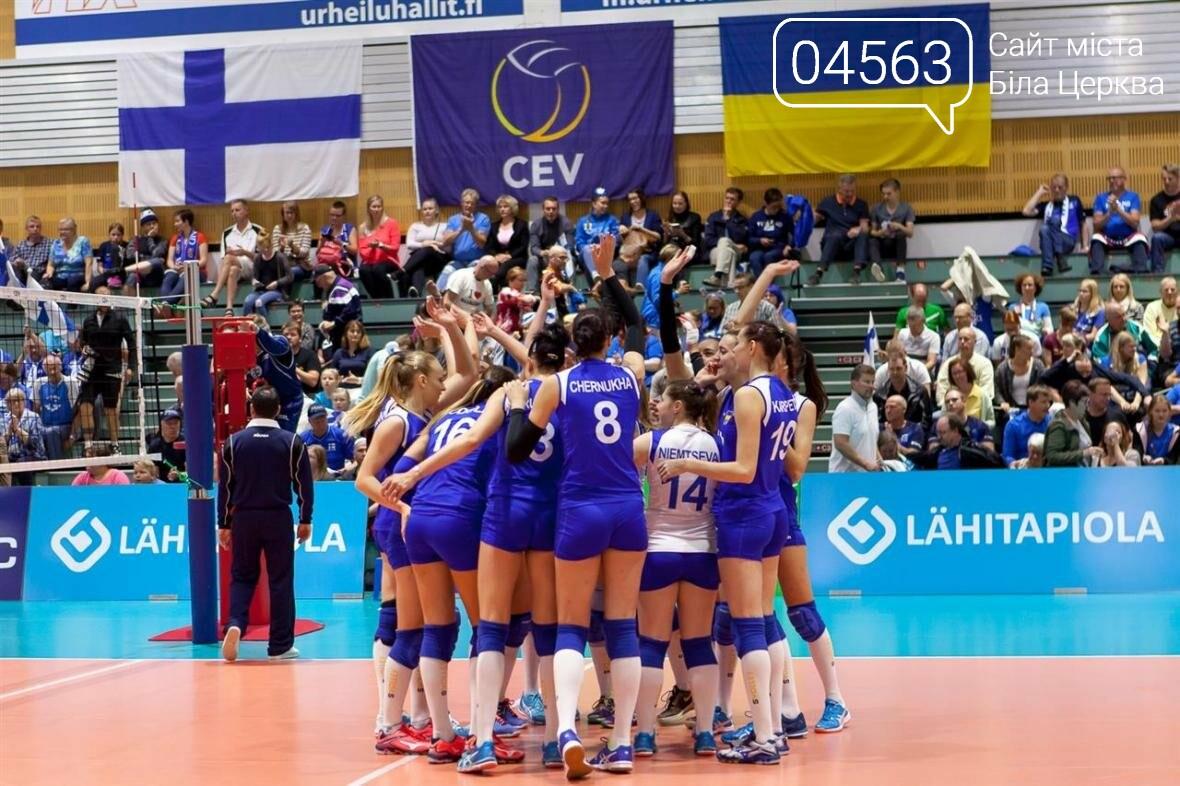 Білоцерківські волейболістки у складі Національної збірної України перемогли у першому матчі Євроліги